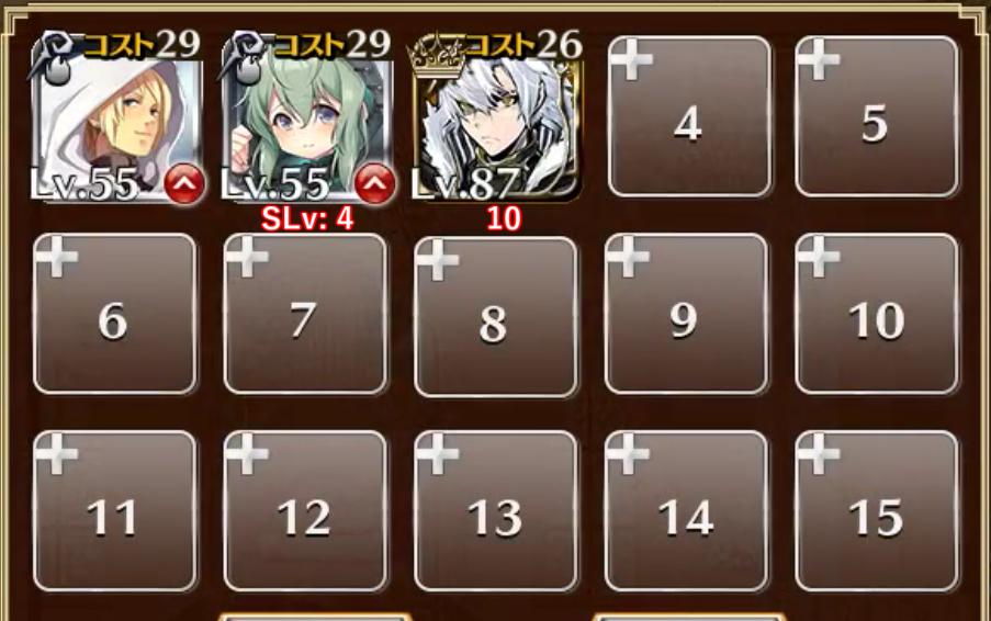 襲撃の四天王